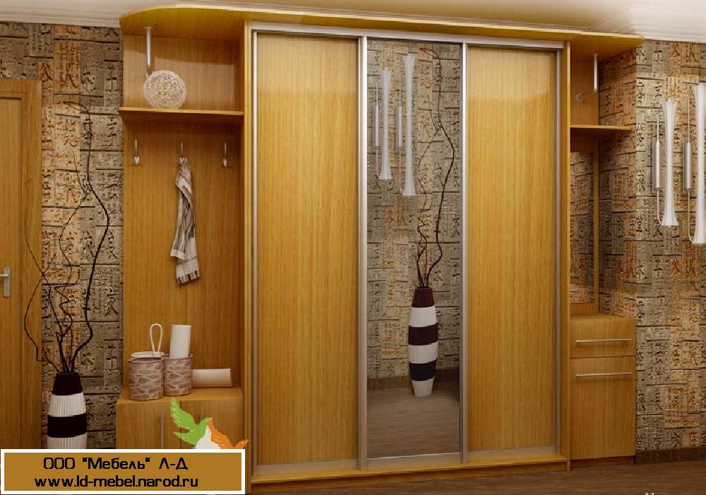 Aristo sliding wardrobes - dnipropetrovsk buy in dnipro.