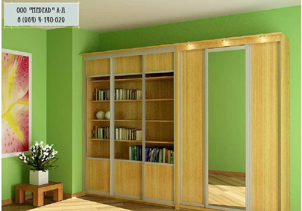 На заказ библиотеки - библиотеки - каталог продукции - netsh.